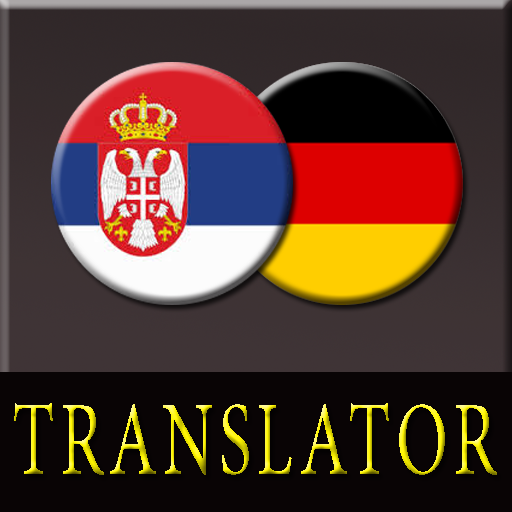 Android aplikacija Translate Serbian to German na Android Srbija