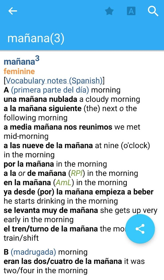 Oxford Spanish Dictionary Screenshot 1