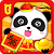 Chinese New Year - For Kids file APK for Gaming PC/PS3/PS4 Smart TV