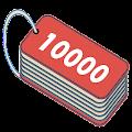 App パワフル英単語10000~大学、TOEIC受験におすすめ apk for kindle fire