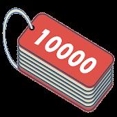 パワフル英単語10000~大学、TOEIC受験におすすめ