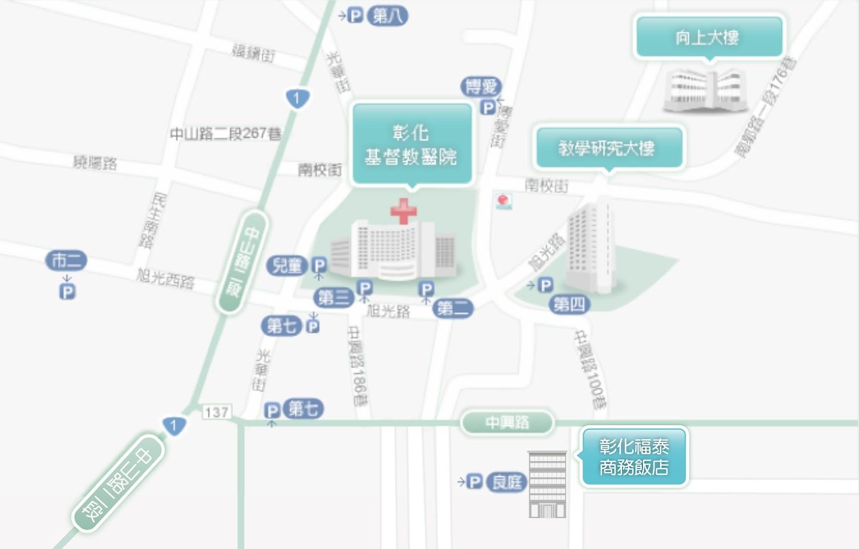 彰化基督教醫院交通地圖