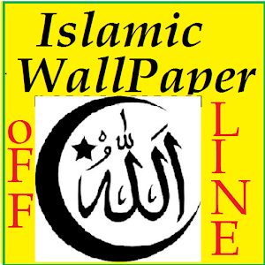 Download Islamic Wallpaper For PC Windows and Mac