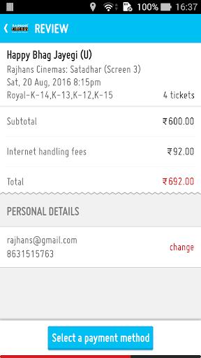Rajhans Cinemas screenshot 5