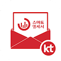 KT 스마트명세서 APK for Bluestacks
