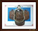 เหรียญหลวงพ่อกลั่น วัดพระญาติ ปี36