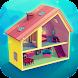 マイ・リトルドールハウス:女の子のためのドールハウスデザインゲーム