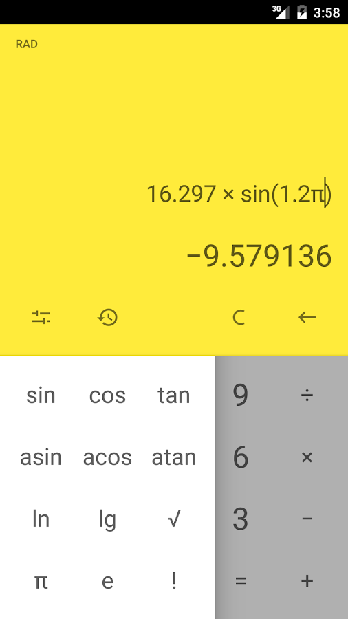 Calculator (no ads) Screenshot 1