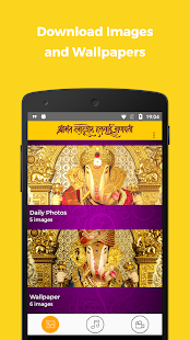 Dagadusheth Ganpati - screenshot