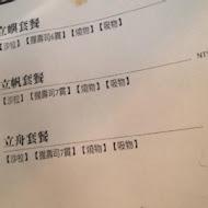 【三井】上引水產
