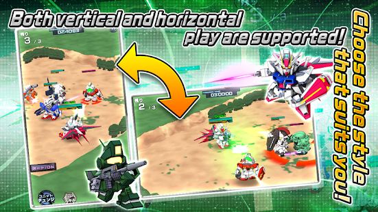 SD GUNDAM STRIKERS- screenshot thumbnail