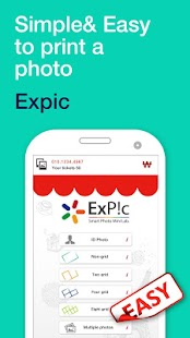ExPic - screenshot
