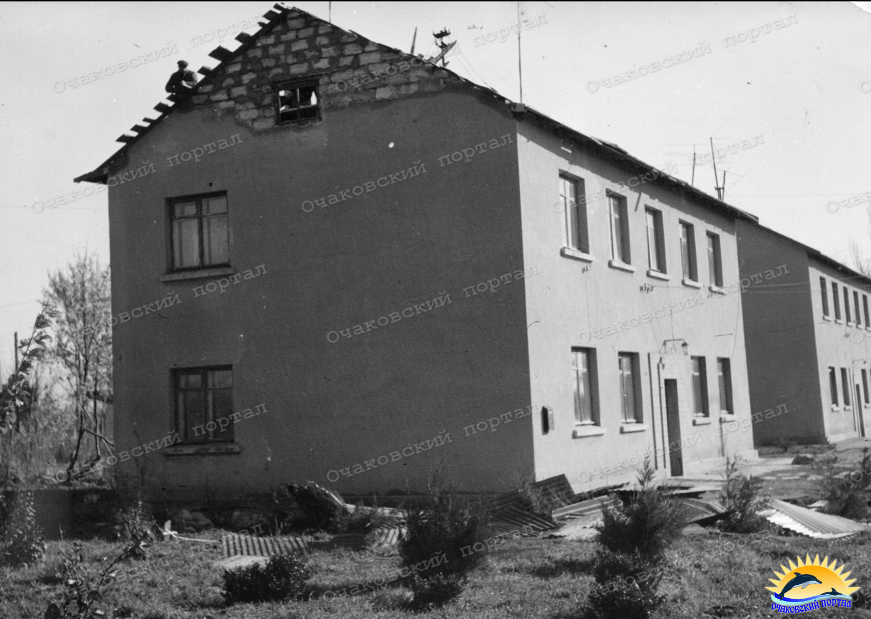 Курорт Очаков. 1965 г.