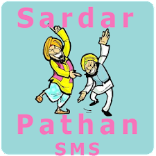 Sardar and Pathan Jokes SMS
