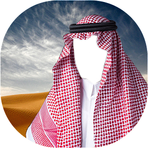 Arab Man Photo Editor