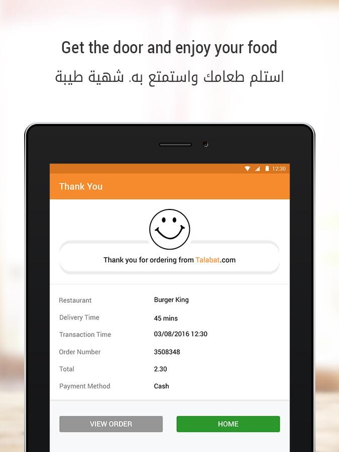 Talabat: Food Delivery Screenshot 13
