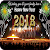 New Year 2018 Gif 1.0.2 Android Latest Version Download