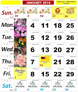"Calendar 2017, 2018 ""Malaysia"" - Android Apps on Google Play"