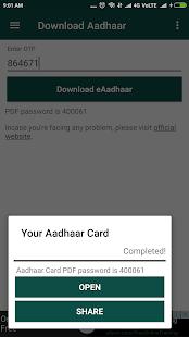 Free Download Aadhaar Card Seva APK for Blackberry