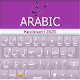 Arabic Keyboard 2020: Arabic Language App