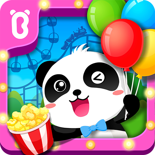 Baby Panda's Carnival (game)