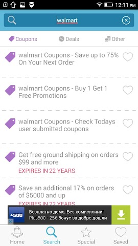 android Coupons for Ben & Jerry's Screenshot 1