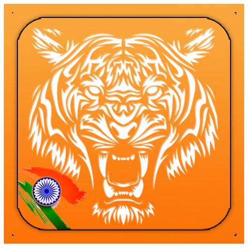 UI Browser - Free India (app)