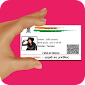 App Fake ID Card Maker 2017 apk for kindle fire