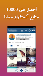 App زيادة متابعين انستقرام Prank APK for Windows Phone