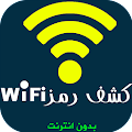 App كشف كلمة السر Prank - wifi APK for Kindle