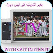 App Watch TV Without Net Prank APK for Windows Phone