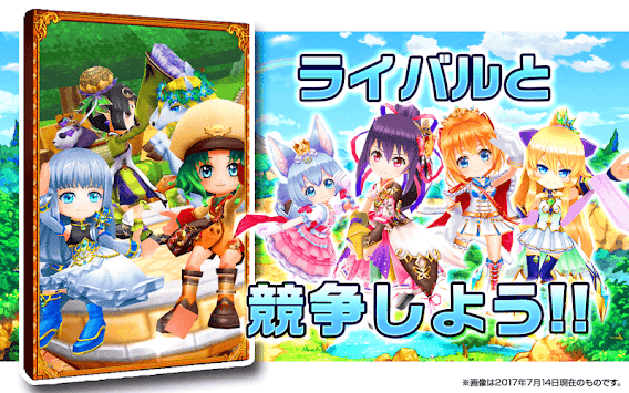 白猫プロジェクト APK screenshot thumbnail 3