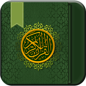 Download Best Quran App 2018 For PC Windows and Mac