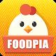 Foodpia
