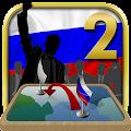 Russia Simulator 2 APK for Bluestacks
