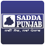 Sadda Punjab TV Icon