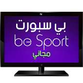 Download Ben Sport بين سبوورت مجاني APK for Laptop
