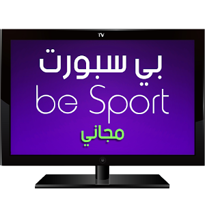 App Ben Sport بين سبوورت مجاني APK for Windows Phone