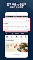 Screenshot of sABN