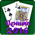 Download Full ไพ่ป๊อกเด้ง 2016 8 APK