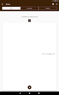 App Dua (Hisnul Muslim) apk for kindle fire