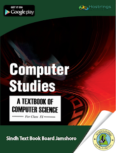 Computer Studies IX - screenshot