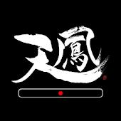 天鳳 APK for Ubuntu