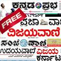 Kannada News-ಕನ್ನಡ ನ್ಯೂಸ್-live APK for Kindle Fire