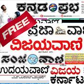 Kannada News-ಕನ್ನಡ ನ್ಯೂಸ್-live APK for Bluestacks
