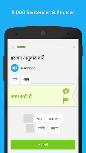 Learn English with Duolingo screenshot 4