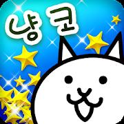 냥코 대전쟁 7.3.0 Icon