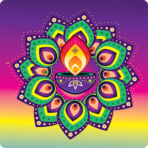 Download Rangoli Design 2017 For PC Windows and Mac