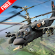 Army Gunship Helicopter Games 3D: Flying Simulator APK
