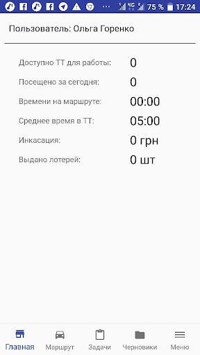 Mertask screenshot 4